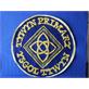 Tywyn Primary School Uniform