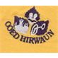 Coed Hirwaun Primary School Uniform