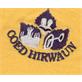 Coed Hirwaun Primary School Uniform